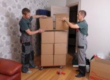 складываем коробки с вещами